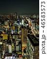 大阪駅周辺の夜景 46583573