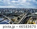 東大阪ジャンクション 46583670
