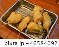 大阪の串カツ 46584092