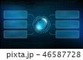テクノロジー 技術 デジタルのイラスト 46587728