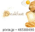 ブレックファースト 朝ごはん 朝食のイラスト 46588490