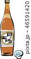 日本酒 酒 一升瓶のイラスト 46591420