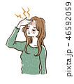 女性 頭痛 頭のイラスト 46592059