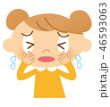 女の子 子供 ベクターのイラスト 46593063