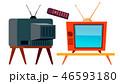 TV テレビ 古いのイラスト 46593180