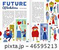 書籍 お店 店舗のイラスト 46595213
