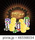チップス ポーカー カジノのイラスト 46598034