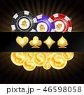 チップス 金 黄金のイラスト 46598058