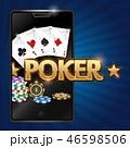 モバイル スマートフォン チップスのイラスト 46598506