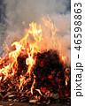 焚き火 火 炎の写真 46598863