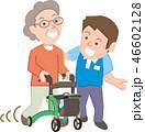 介護 歩行器 介護士のイラスト 46602128