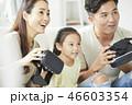 家族 ファミリー 子供の写真 46603354