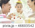家族 ライフスタイル 誕生日 46603542