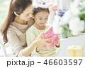 家族 ライフスタイル 誕生日 46603597