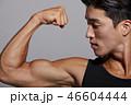 男性 アジア人 1人の写真 46604444