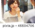 女性 アジア人 ビジネスウーマンの写真 46604706