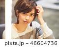 人物 女性 ビジネスウーマンの写真 46604736