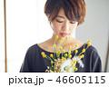 女性 ポートレート アジア人の写真 46605115