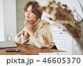 人物 女性 若い女性の写真 46605370