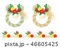 正月 飾り しめ飾りのイラスト 46605425
