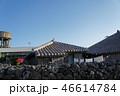 竹富島 46614784