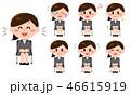 女性 就職活動 面接のイラスト 46615919
