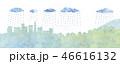 街並みと雨雲のイラスト 46616132