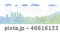 街並みと雨雲のイラスト 46616133