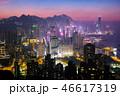 夜 街並み 都会の写真 46617319
