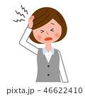 頭痛 ベクター ビジネスウーマンのイラスト 46622410