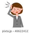 頭痛 ベクター ビジネスウーマンのイラスト 46622412