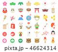 正月 新年 アイコンのイラスト 46624314