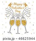 ベクター バレンタイン 金色のイラスト 46625944