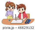 勉強 子供 小学生のイラスト 46629132
