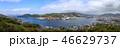 長崎 風景 町並みの写真 46629737