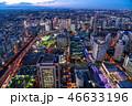 横浜 みなとみらい 都市風景の写真 46633196