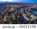 横浜 みなとみらい 都市風景の写真 46633198