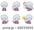 シニア 高齢者 老人のイラスト 46633694