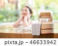 露天風呂 女性 温泉の写真 46633942