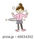 運動 女性 フィットネスのイラスト 46634302