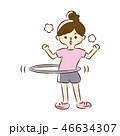 運動 女性 フィットネスのイラスト 46634307
