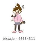 運動 女性 フィットネスのイラスト 46634311
