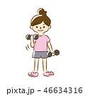 運動 女性 フィットネスのイラスト 46634316