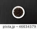 ブラックペッパー ペッパー 黒胡椒の写真 46634379