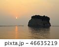 朝日 海 日の出の写真 46635219