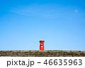 天空のポスト ポスト 郵便の写真 46635963