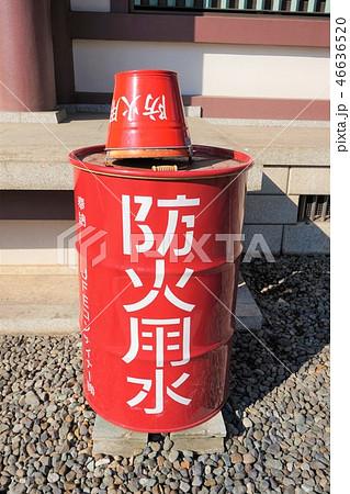 防火用水 ドラム缶 赤 バケツ 消火 火事 火災 火の用心 46636520