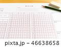 マークシート 解答用紙 試験の写真 46638658