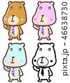 熊 キャラクター 動物のイラスト 46638730