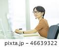 ビジネスウーマン デスクワーク パソコンの写真 46639322